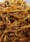 細切り筍と挽肉としめじの味噌炒め