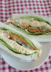 キウイと卵の栄養たっぷりサンドイッチ☆