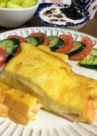 簡単時短ハムチーズのフレンチトースト
