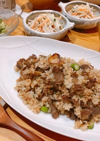 【甘辛】牛肉のガーリックライス