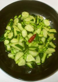 きゅうり枝豆のマリネ♪簡単夏野菜マリネ液