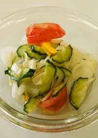 野菜の彩りマリネ