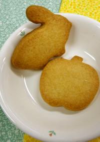 【保育園のおやつ】簡単 卵なしクッキー