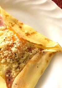 米粉のガレット~ハムたまごチーズ~