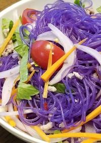 見た目から涼しく!タイの青い春雨のサラダ