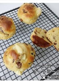 ⭐オートミール+大豆粉のトースターパン