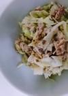 サバ缶とキャベツのサラダ