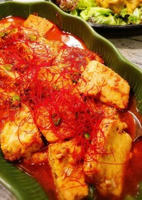 簡単 豆腐の煮付け 韓国風