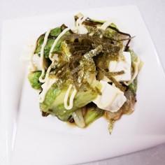 豆腐とレタスの塩昆布サラダ