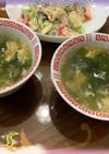 焼肉のお供にワカメと卵のスープ