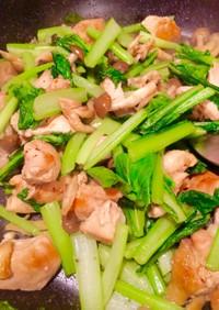 ピリッと小松菜と鶏むねのきのこ炒め♩