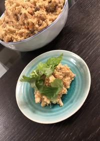 親子丼風味の卯の花煮