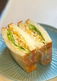 簡単!レタスとコーンマヨのサンドイッチ