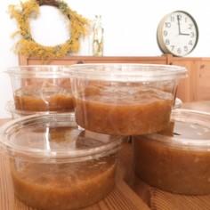 完熟梅で作る絶品梅味噌