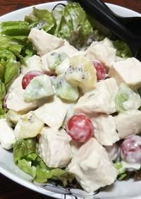 キウィと鶏ハムのカラフルサラダ