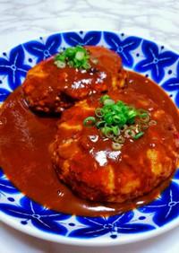 味噌煮込み鶏豆腐ハンバーグ