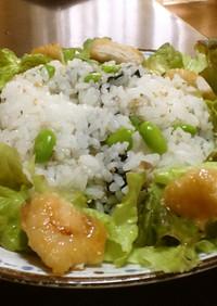 枝豆の混ぜご飯(和風ビビンバ)