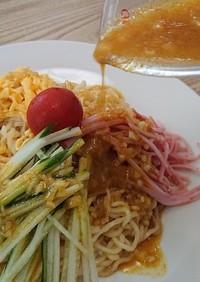 カレー冷やし中華のタレの作り方
