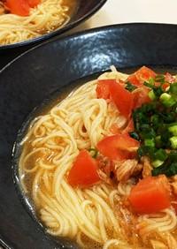 ツナとトマトのサラダ素麺