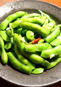 枝豆のオイル蒸し にんにく魚醤風味