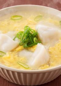 胃に優しい!水餃子の中華かきたまスープ