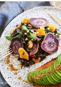 紫いも(さつま芋)とケールのサラダ