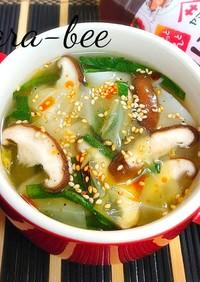 市販品で簡単激ウマ♪具沢山水餃子スープ