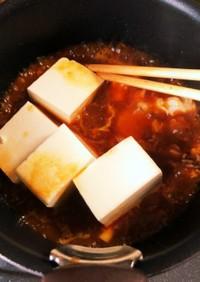 簡単チゲ鍋
