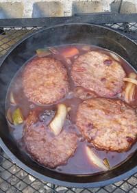 お手軽煮込みハンバーグ(トマトが◎)
