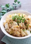 白菜とひき肉の卵とじ丼