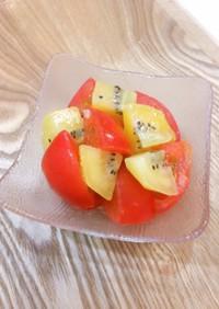 ゼスプリキウイとトマトのお手軽サラダ