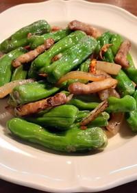 塩豚、しし唐、新玉葱の炒め物