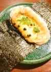 実山椒チーズ磯辺餅