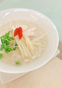 【炊飯器】サラダチキンde玄米中華粥