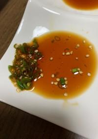 簡単アレンジ☆お刺身に青唐辛子醤油