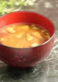 簡単!蕪と椎茸のお味噌汁