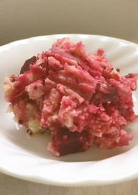 ビーツでピンク色のポテトサラダ
