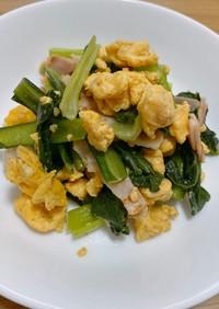 小松菜とベーコンの卵とじ♪