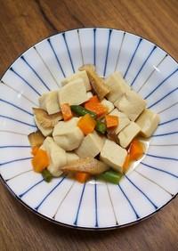 ころころ高野豆腐 離乳食にも