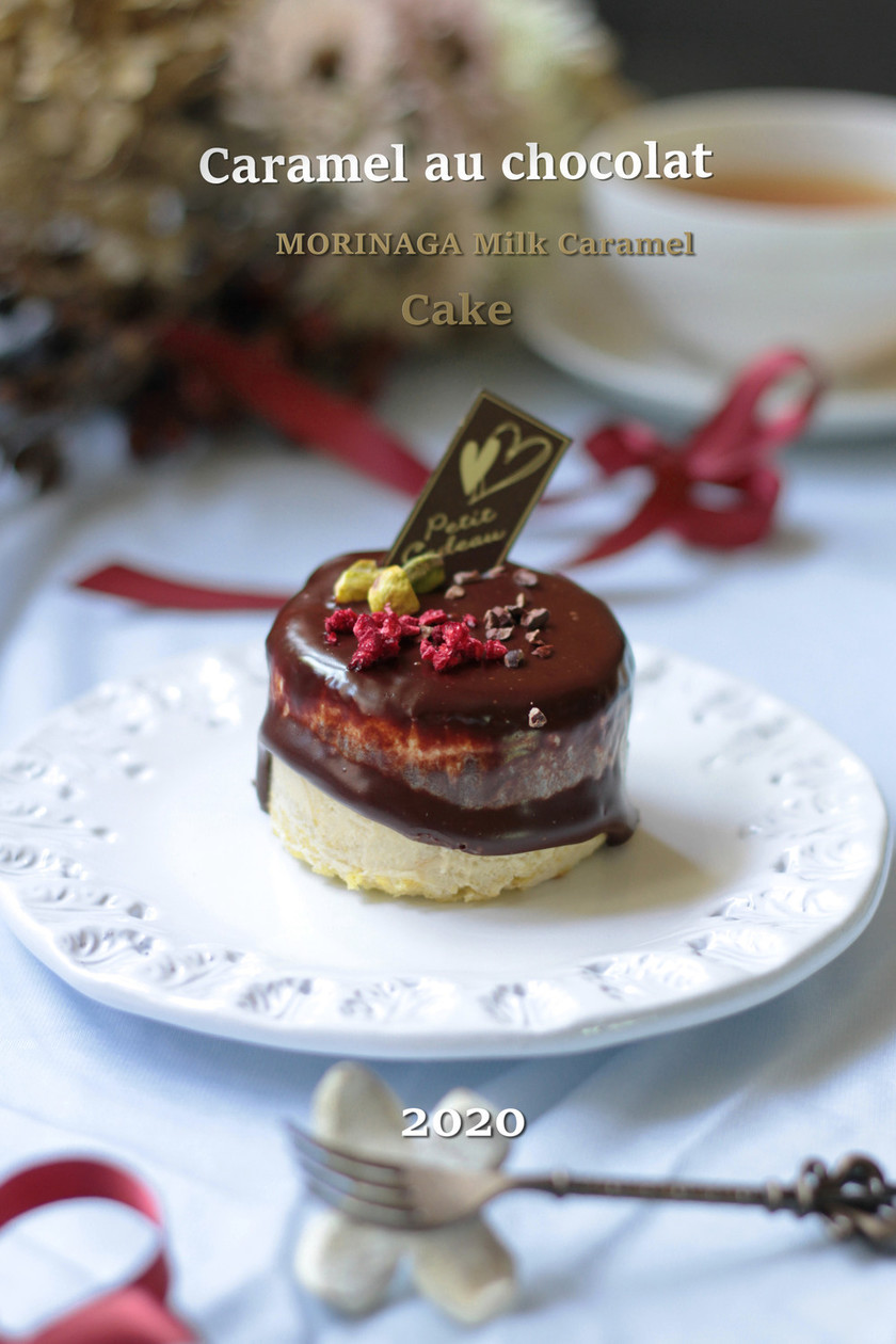 森永ミルクキャラメルでチョコのプチケーキ