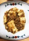 子どもも食べやすい!麻婆豆腐