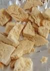 カリカリ高野豆腐は無限大