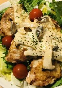 鶏肉のクワトロステーキ☆茸&チーズソース