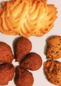 絞り出しクッキー3種(バター、紅茶、苺)