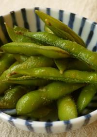 簡単♪枝豆の浅漬け(わさび風味)