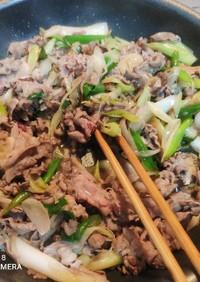 【男飯】超絶簡単5分で激ウマ牛丼