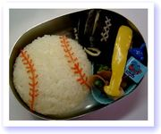 キャラ弁☆簡単「野球のボールとグローブ」の写真