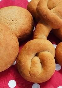 犬用米粉きな粉パン〈ワンコ〉