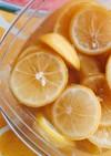 冷凍レモン蜂蜜漬け(生姜入り)