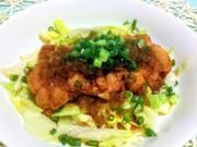 鶏ももと玉ねぎドレでサッパリ簡単油淋鶏の写真